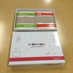 ゲーマジネーション ゲームのアイデアを考えるツールのようなゲーム! ゲーム開発のアイデア出しやチームビルディングのときに盛り上がるでしょー!  http://gamemarket.jp/blog/gamifi-japan-023/