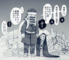 鬼滅の刃 Demon Slayer, Slayer Anime, Manga Cute, Demon Hunter, Disney And More, Disney Cartoons, Anime Chibi, Doujinshi, Boruto