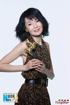 Actress Maggie Cheung