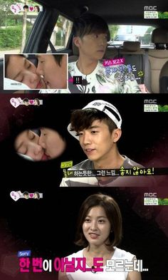 Wooyoung gets upset over Park Se Young's kiss scene on 'We Got Married' | http://www.allkpop.com/article/2014/07/wooyoung-gets-upset-over-park-se-youngs-kiss-scene-on-we-got-married