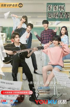Wait my youth story about the naivety of young love, the pureness, and beauty of friendship and the warmth of family surrounding a group of friends. Su Can Can loves. Korean Drama Romance, Korean Drama List, Korean Drama Movies, Drama Korea, Taiwan Drama, Kdrama, Tori Tori, Chines Drama, Watch Drama