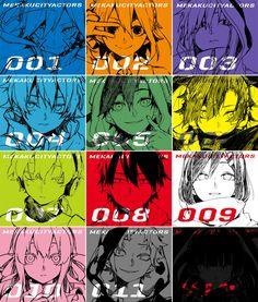 I Love Anime, Me Me Me Anime, Fire Emblem, Kagerou Project, Epic Art, Actors, Sword Art Online, Vocaloid, Game Art