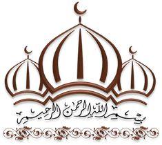 Bismillah – Islamic Graphics Font Art, Caligraphy Art, Islamic Pictures, Islamic Art Calligraphy, Teaching Art, Art, Caligraphy, Art Sketches, Islamic Calligraphy Painting