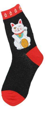 Foot Traffic Black Stripe Cat Slipper Non Skid Socks Ladies Crew Socks Black New