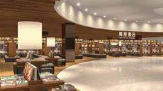 tsutaya bookstore - Google Search