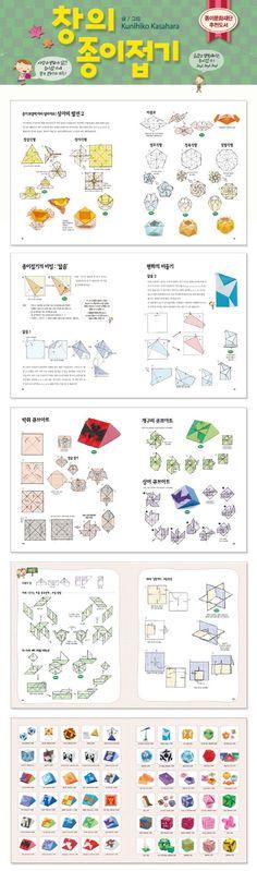 Book ablak részlet kép origami (elősegítse a művészeti Mathematical Sciences)