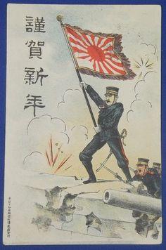 1900's Russo-Japanese War Land Battle Art Postcard : Officer waving the rising…