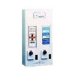 Multi-Vend 2 Column Vending Machine