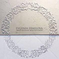 Slike na zidu Jevgenija Stencil Diy, Stencils, Sculpture Painting, Wall Sculptures, Photos Du, Wall Photos, Glue Art, Plaster Art, Tanjore Painting