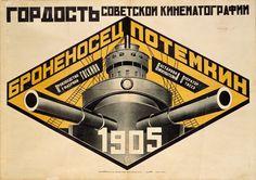 アレクサンドル・ロトチェンコ<戦艦ポチョムキン>、1925/1926年、リトグラフ・紙、73.0×103.0cm #Art #Design #ロシアアバンギャルド #ロシア構成主義 #ポチョムキン #アレクサンドルロトチェンコ #Constructivism