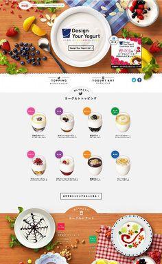 Design Your Yogurt – つくろう。ヨーグルトの新しいおいしさ。 Design Sites, Food Web Design, Menu Design, Logo Design, Banner Design, Layout Design, Web Layout, Website Layout, Bakery Website
