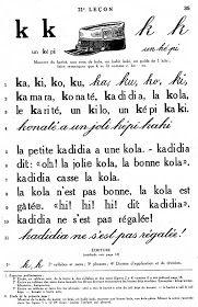 Manuels anciens: Mamadou et Bineta apprennent à lire, syllabaire en noir et blanc (Afrique francophone, années 30)