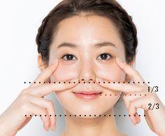 ほうれい線防止は○○のトレーニングが重要だった! Make Beauty, Beauty Skin, Face Lift Exercises, Yoga Facial, Face Wrinkles, Face Massage, Face Hair, Facial Care, Body Care