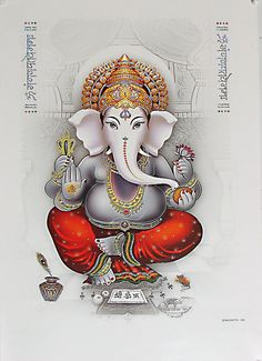 Lord Ganesha - (Poster with Glitter) (Reprint on Paper - Unframed)) Om Gam Ganapataye Namaha Ganesha Drawing, Lord Ganesha Paintings, Ganesha Art, Krishna Painting, Tanjore Painting, Ganesha Pictures, Ganesh Images, Ganpati Bappa Wallpapers, Om Gam Ganapataye Namaha