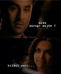 I told like that but I can't Cute Funny Quotes, Pretty Quotes, Cinema Quotes, Movie Quotes, Yjhd Quotes, Happy Quotes, Life Quotes, Filmy Quotes, Hiding Feelings