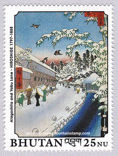 Yabukoji Below Atago Picture 112 of the series 100 Views of Edo by Hiroshige stamp issued by Bhutan 1990