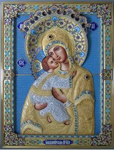 Blessed Mother Mary, Blessed Virgin Mary, Religious Icons, Religious Art, Christian Artwork, Religious Paintings, Russian Icons, Macrame Art, Madonna And Child