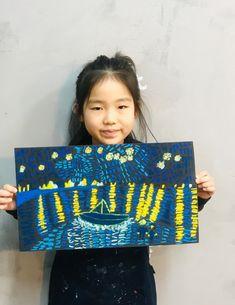 빈 센트 반 고흐[킨더 (초등) 수업 / 시흥시 정왕동 배곧 미술학원 - 창의미술 크리아트 ] : 네이버 블로그 Van Gogh Art, Art Lesson Plans, Vincent Van Gogh, Art Lessons, Art For Kids, Pop Art, Foundation, Pastel, Education