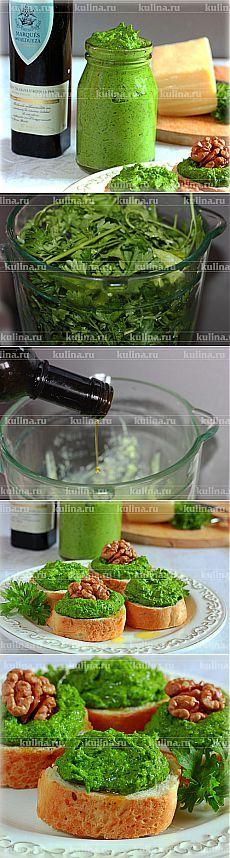 Песто из петрушки – рецепт приготовления с фото от Kulina.Ru