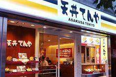 TOKYO LOCATIONS | TENDON TENYA - cheap and tasty tempura chain.