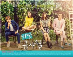 [Photos] Added 4 new posters for the Korean drama 'My Daughter, Geum Sa-Wol' @ HanCinema :: The Korean Movie and Drama Database