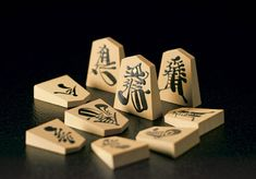 Shogi Pieces - Shogi is played on a 9 by 9 uncheckered board with flat wedge-shaped pieces with Kanji characters written on them. Kanji Characters, Japanese Style, Japanese Beauty, Yamagata, Turning Japanese, Got Wood, Narusasu, Game Pieces, Nihon