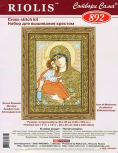 Gallery.ru / Фото #2 - Икона Божией Матери Акафистная - mila29