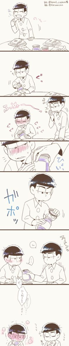 Aww Ichimatsu couldn't open a jar >_<