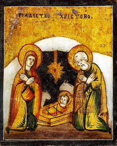 Nativity of Christ (C) Icon