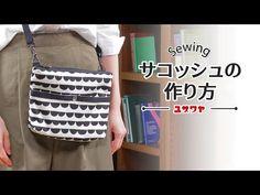 【Sacoche】サコッシュの作り方【DIY】 - YouTube Sewing, Fabric, Handmade, Youtube, Bags, Tejido, Hand Made, Needlework, Tela