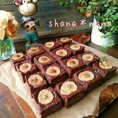 昨日のブログに書いたあのバナナた~っぷり4本♪そして豆腐を使ったノンバターヘルシーブラウニーを作りましたよ~(#^.^#)♪むっちりもっちり♪バナナ味濃厚なの…