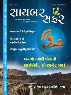 CyberSafar Issue-02_April 2012