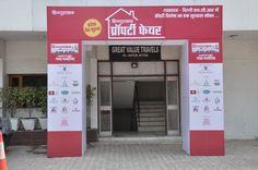 Hindustan events