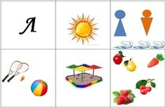 Наступило лето. Солнце светит ярко и греет. Мальчики и девочки купаются в речке. Играют в мяч и бадминтон. Из песка строят башни, замки. Летом поспевают вкусные фрукты, ягоды и полезные овощи.
