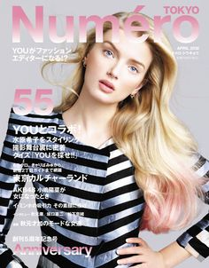 Numéro Tokyo #55 April 2012 Cover | Lily Donaldson by Nino Muñoz