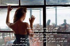 خواطر و كتابات معز سالم:  لكنك تفضل أن تنفجر فى أعمق أعماقك كي لا تؤذي من ح...