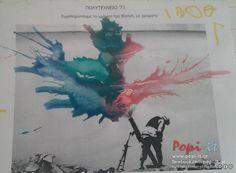 Graffiti (Banksy), ποίηση και Πολυτεχνείο Banksy Graffiti, Movies, Movie Posters, Films, Film Poster, Popcorn Posters, Cinema, Film Books, Film Posters