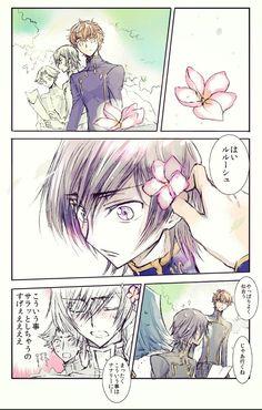 A flower for you Lelouch Anime Couples Manga, Cute Anime Couples, Anime Guys, Code Geass Wallpaper, Lelouch Vi Britannia, Lelouch Lamperouge, The Warlocks, Manga Illustration, Anime Ships