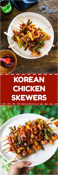 How To Make Korean Style Chicken Skewers | MyKoreanKitchen.com #koreanfood #grills #chickenskewers #chicken #kebab via @mykoreankitchen