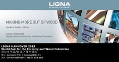 LIGNA HANNOVER 2013 World Fair for the Forestry and Wood Industries 하노버 목공/임업 기계 박람회