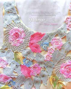 Admiro o estilo russo com flores e folhas. É trabalhoso mas o efeito final é belíssimo. Esta blusa é de revista MOA Nº 556.