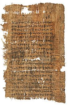 Gospel of Thomas - Wikipedia, the free encyclopedia