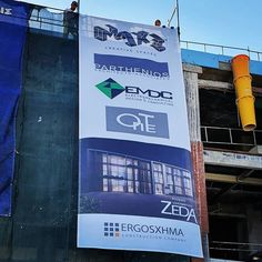 New project loading in Thessaloniki in collaboration with @makeskg & Whitearch. #facade #facadedesign #offices #redesign #newlook #totalmakeover #thessaloniki #construction #officedesign #exterior #exteriordesign #retail #retaildesign