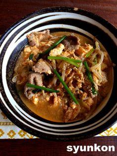 きてくださってありがとうございます!-----------------------------------------4月4日に、新刊を発売させて頂きました。… Japanese Food, Soups And Stews, Japchae, Curry, Food And Drink, Cooking, Health, Ethnic Recipes, Life
