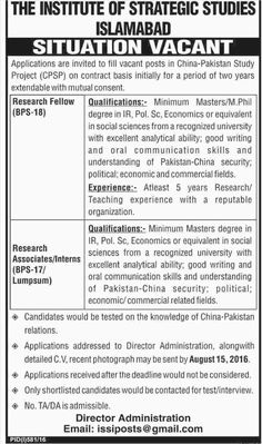 Jobs in China-Pakistan Study Project