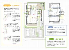 Toyota Homes Asuie Type A 129.24 sq. meters