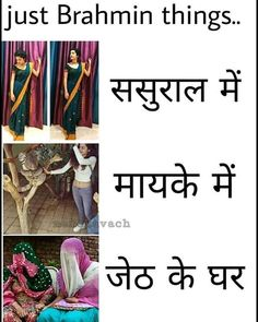 Funny Jokes In Hindi, Very Funny Jokes, Funny Quotes, Funny Memes, Inspiring Quotes About Life, Inspirational Quotes, English Jokes, Swag Quotes, Funny Insults