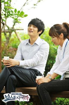 Protect the Boss, K-Drama