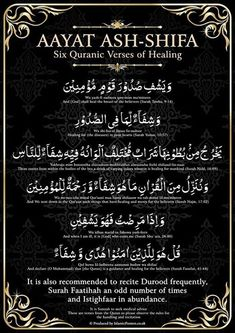 What are some Surahs and Duas to recite for healing? - Quora