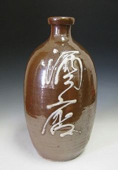 Japanese Tamba Sake Bottle. Pottery. Circa 1912-1926.